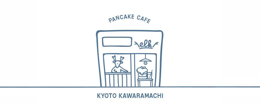 pancake cafe ELK kawaramachi