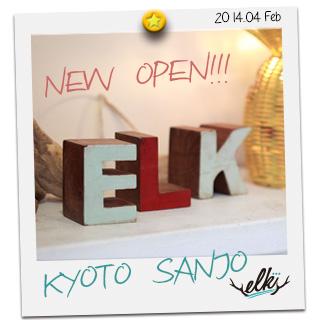 140204_sanjo