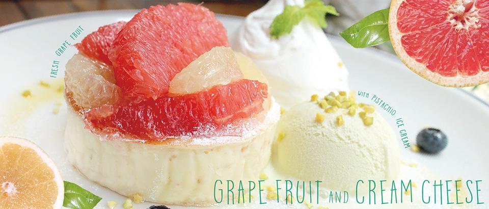 スライダー_grapefruit