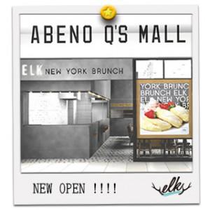 ABENO QS MALL OPEN !!
