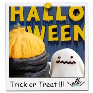 elk halloween