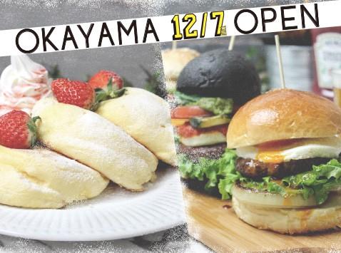 岡山店OPEN !!