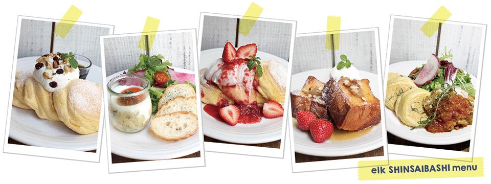 shinsaibashi menu