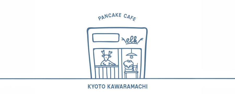 kawaramachi