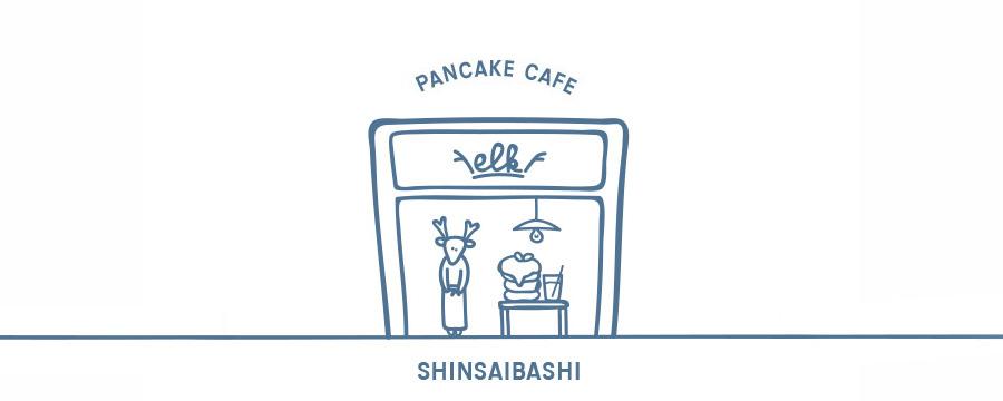 pancake cafe ELK shinsaibashi