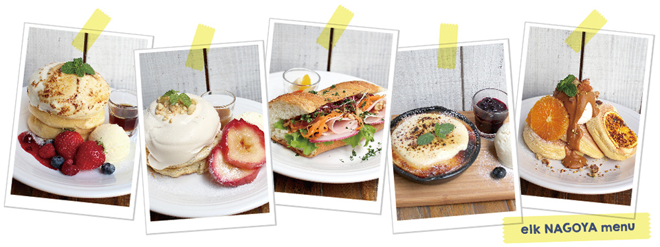 Nagoya menu