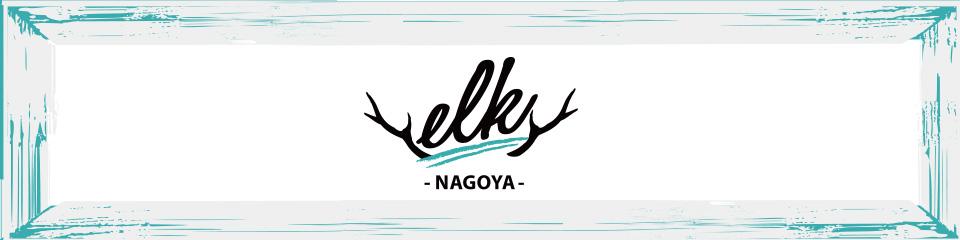 elk_nagoya