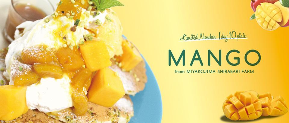 スライダー_mango