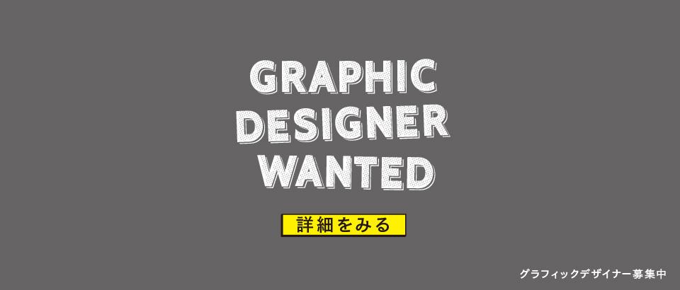 slider_designer