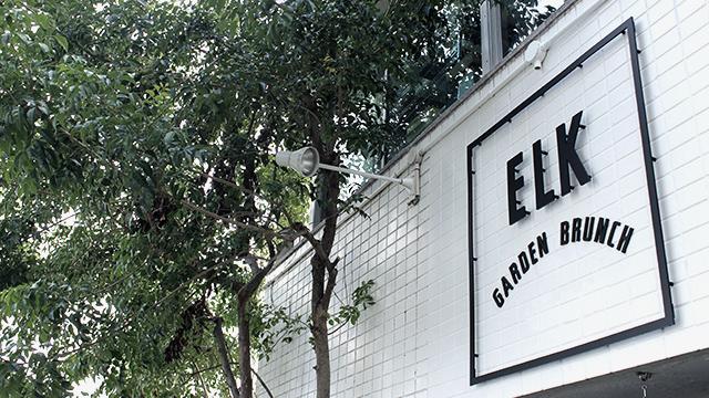 shop_ELKgb_11