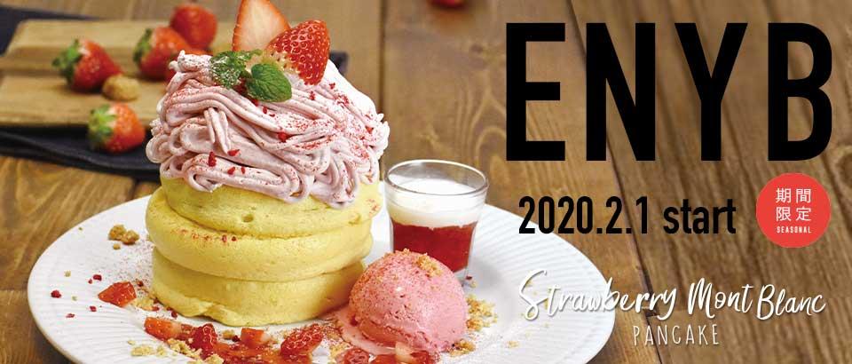 ENYB_monpancake_slider